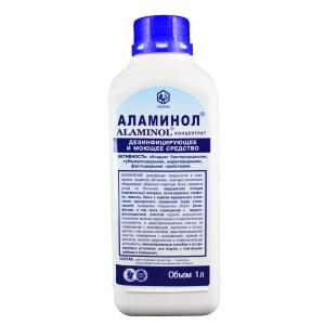 Аламинол - дезинфекция