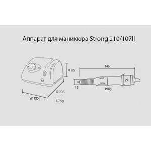 Strong 210/107II - аппарат для педикюра и маникюра