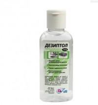 Дезиптол, гель - кожный антисептик 50 мл.